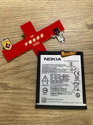 手機急診室 NOKIA 5 電池 耗電 無法開機 無法充電 電池膨脹 現場維修