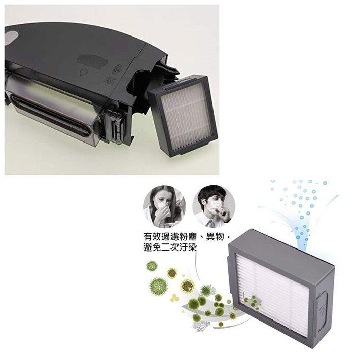 促銷✔️IRobot Roomba掃地機配件濾網 2入掃地機器人i7/i7 Plus/E5/E6/E7濾網濾芯