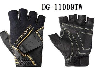 DAIWA DG-11009TW TOURNAMENT五指手套 L/XL/2XL