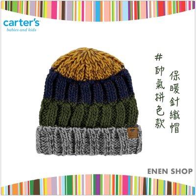 『Enen Shop』@Carters 帥氣拼色款保暖針織帽 #38608210|4T-7T  **推薦款**