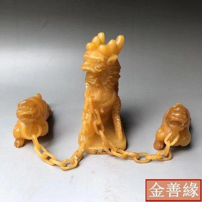 81119古玩古董收藏老物件 壽山石田黃元寶麒麟與獸三連擺件#51906