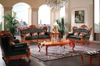 [紅蘋果傢俱] A802T 艾廷軒系列 歐式沙發 法式沙發 新古典 布/皮沙發 實木雕刻 別墅沙發 實體賣場