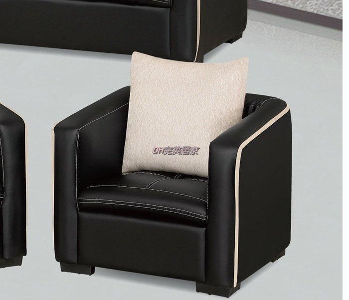 【DH】商品貨號Q1-6商品名稱《8008》黑白色乳膠皮單人沙發椅(圖一)台灣製品質保證。沉穩俐落經典。主要地區免運費
