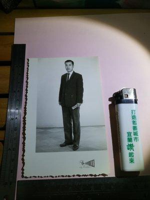 銘馨易拍重生網 PSS81 早期 民國60年代 西裝帥哥 中國攝影老照  保存如圖(珍藏回憶) 讓藏