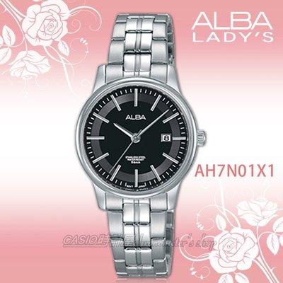 CASIO 時計屋 ALBA 雅柏手錶 AH7N01X1 石英女錶 不鏽鋼錶帶 黑 防水50米 日期顯示 全新品 保固一