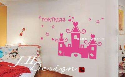 J.H創意設計[H342愛心城堡壁貼]玻璃櫥窗貼紙壁紙.室內居家裝潢 兒童幼兒園.醫院診所 補習班 套房 民宿 IKEA