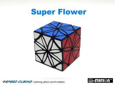 """M-STATION""""LSF. 藍藍超級花魔術方塊""""高品質好轉!!"""