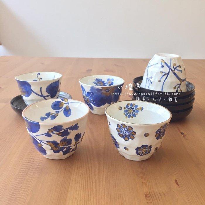 ღ小森 日本嚴選【日本製 美濃燒 藍華茶托付煎茶10件組(杯子+茶托)】現貨【CP17060013】