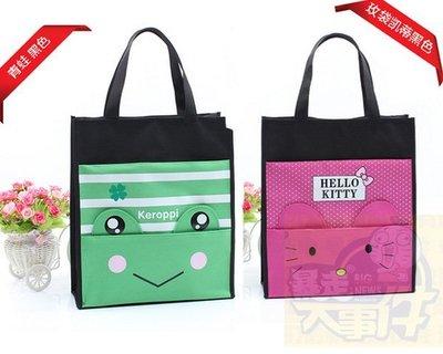 兒童包包補習包手提袋 收納包 書包 小包  嬰兒包 化妝包 補習袋小學生書袋 補課包美術包袋子小拎包 外出媽媽包