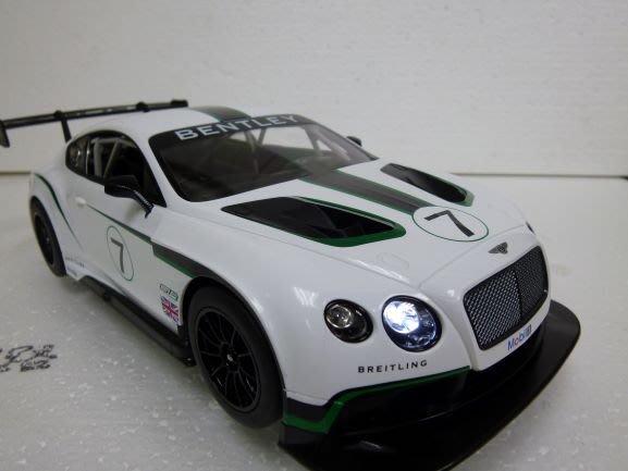 1:14 遙控車  濱利 Bentley Continental GT3
