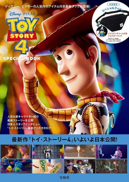 ☆Juicy☆日本雜誌附贈附錄迪士尼 DISNEY 玩具總動員 三眼怪 斜揹包 肩背包 單肩包 小物包 側背包 2459