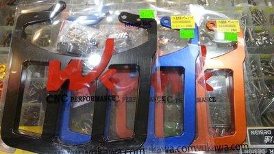 【二輪機車部品】武川 CNC鋁合金後架 尾翼 川字后價 KYMCO MANY125(魅力125) many