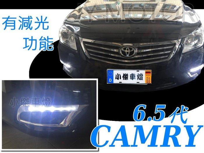 小傑車燈精品--全新 camry 09 10 11年 Camry 6.5代 電鍍霧燈框 日行燈 晝行燈