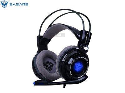 【一統電競】Easars 伊賽斯 Vortex 漩渦 虛擬 7.1 聲道 耳機麥克風 德國品質