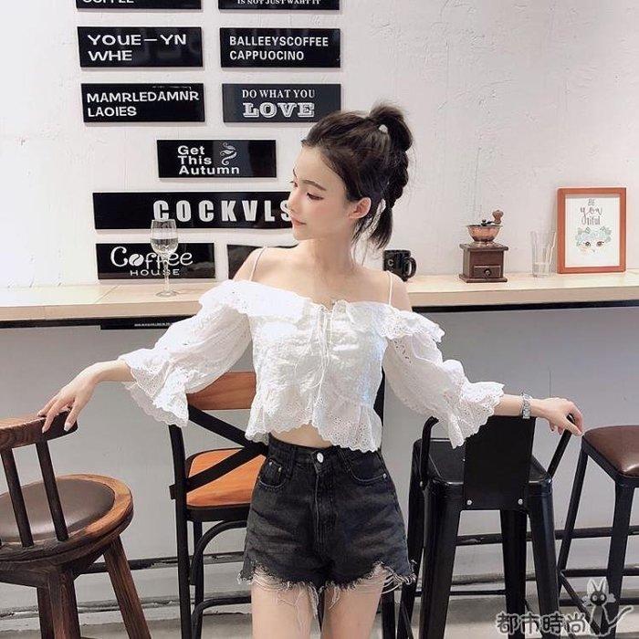 一字領上衣 很仙的上衣甜美吊帶綁帶修身娃娃衫白色長袖T恤女潮 -