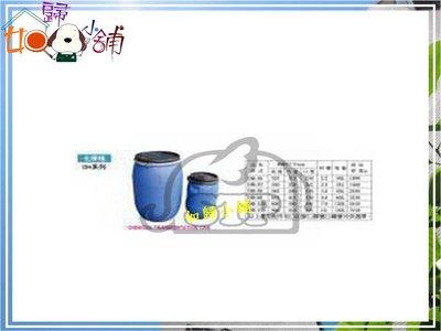 如歸小舖 60L藍色塑膠桶 台灣製 全新 化學桶 耐酸桶 密封桶 運輸桶 堆肥桶 廚餘桶 儲水桶