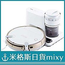 日本 TOSHIBA 東芝 VC-RVS2 W 自動掃地機器人 吸塵器 自動充電 白色【米格斯日貨mixy】