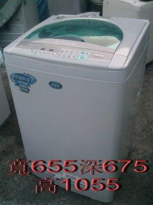 我最乾淨 三洋 15公斤單槽變頻洗衣機