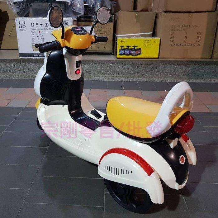 【宗剛零售/批發】狗狗熊熊兒童電動摩托車 電動機車 兒童電動車