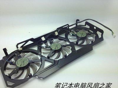筆記本散熱器 全新 原裝 技嘉 GTX770 GTX760 GTX680 顯卡風扇 T128010SU 0.35A 哆啦