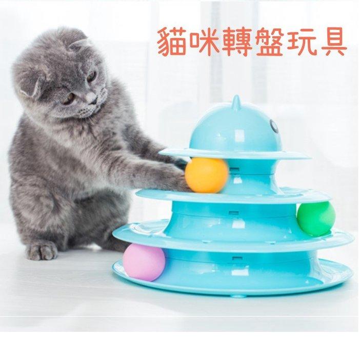 貓咪轉盤玩具三層逗貓球寵物小貓幼貓用品貓咪玩具(任選1入)_☆找好物FINDGOODS☆