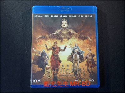 [藍光BD] - 西遊記之孫悟空三打白骨精 The monkey king 2 BD-50G - DTS : X