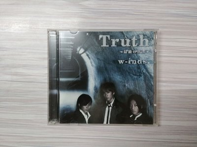 w-inds. Truth ~最後の真実~ [CD+DVD]J-POP