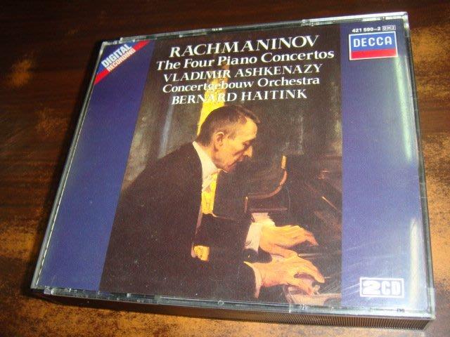 好音悅 半銀圈 Ashkenazy  阿胥肯納吉 拉赫曼尼諾夫 鋼琴協奏曲 2CD DECCA 德PMDC版 無IFPI