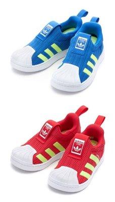 Adidas Originals Superstar CG6582 CG6583 小童鞋 兩色