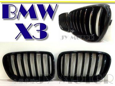 小傑車燈精品--全新 BMW X3 F25 12 13 14 2012 2013 2014 亮黑 水箱罩 大鼻頭 水箱柵 高雄市