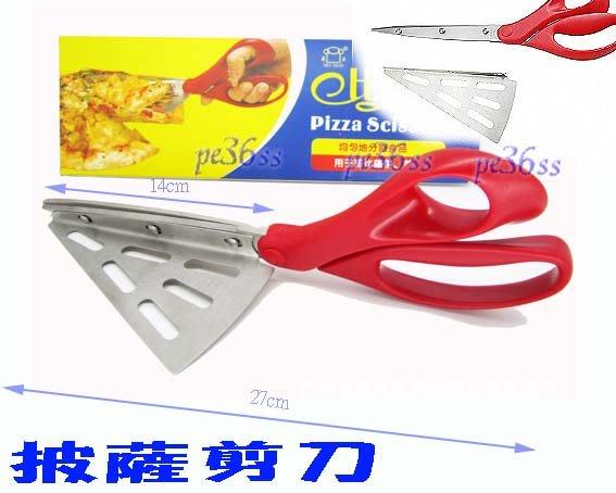 『尚宏』』披薩剪刀 ( 烘焙石板專用 披薩石板 披薩刀 披薩剪刀 披薩鏟 料理剪 )
