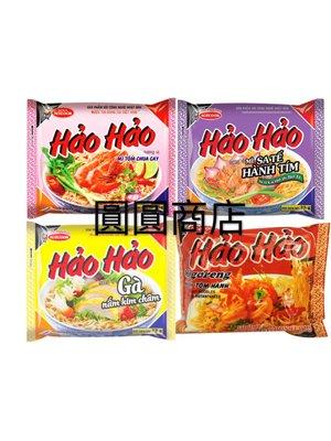 【圓圓商店】越南 ?? HaoHao 好好酸辣麵 沙爹 雞肉 蝦蔥 味麵 75 ±3g/包