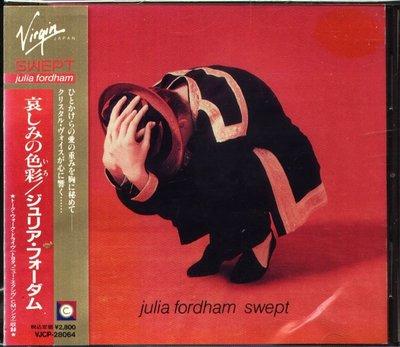 八八 - Julia Fordham - Swept - 日版 CD+1BONUS + OBI