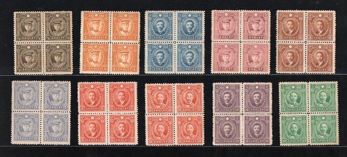 BC2(代拍品) 常29香港版烈士有水印郵票四方連19全新票原膠無貼,品相請詳參各圖示。