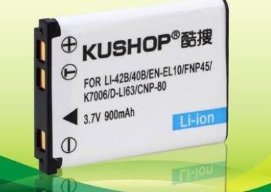 卡西歐數碼相機電池EX-ZS160 ZS100 Z88 Z270 Z550 ZS150 ZS200