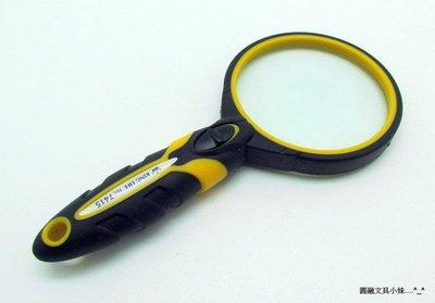 【圓融文具小妹】Life 徠福 照明 LED 放大鏡 NO.7415 直徑 7.5CM 玻璃鏡片 3 倍 #350