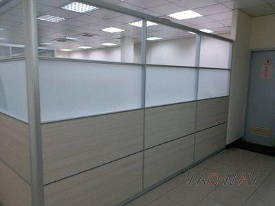 【耀偉】鋁框高隔間 (辦公桌/辦公屏風-規劃施工-拆組搬遷工程-組合隔間-水電網路)1