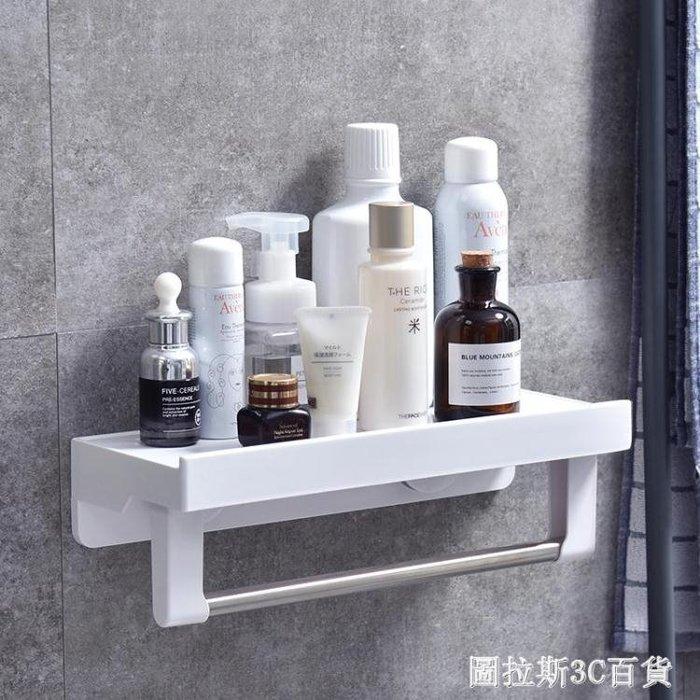 衛生間浴室置物架廁所洗手間洗漱台吸壁式免打孔廚房塑料收納架子  圖斯拉3C百貨
