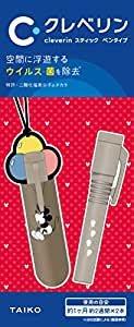 日本加護靈 隨身筆型加護  加護靈 CLEVERIN   隨身 筆型 除菌 經典米奇
