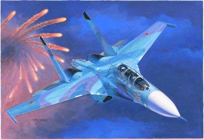 【TRUMPETER 01645】小號手 1/72 Russian Su-27UB Flanker C