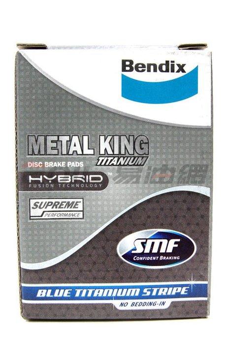 Bendix MKT 金屬王鈦條紋 奔得士 煞車皮 來令片 後來令 DB1359-MKT