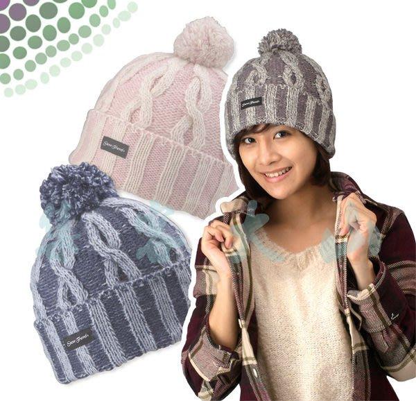 【大山野營】SNOW TRAVEL 3M高級羊毛帽 保暖帽 毛線帽 防風帽 遮耳帽 反折帽 AR-60