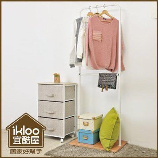 BO雜貨【YV9021】ikloo~簡約工業風單桿衣架 曬衣架 多功能衣架 吊衣桿 吊衣架 掛衣桿