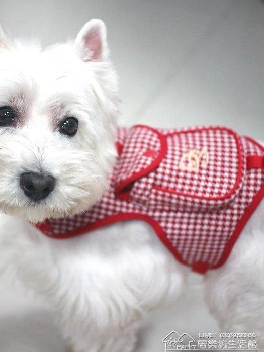 【瘋狂夏折扣】背心式狗狗牽引繩泰迪比熊中型小型犬狗鏈子貓胸背帶寵物用品遛狗