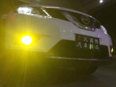 《宏沅國際》Nissan X-Trail專用 PHILIPS X-treme LED 2700K大燈/霧燈 (3年保固)