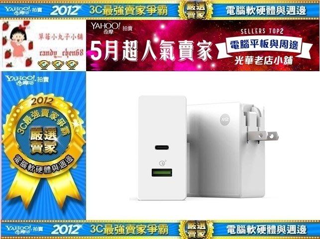 【35年連鎖老店】Monitormate M2 Square 60W PD 快充充電器有發票/保固一年