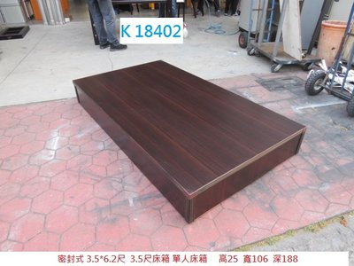 K18402 密封式 3.5*6.2尺 單人床箱 @ 2021回收家具 單人床 床底 床組 床架 聯合二手倉庫 中科店 台中市