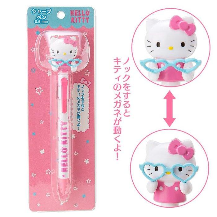 KITTY 美樂蒂 布丁狗 大耳狗 造型自動鉛筆 0.5mm 活動式公仔 日本製 小日尼三 含運費現貨不必等 GIFT41