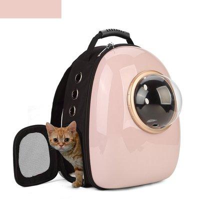 【優上3C】 太空艙寵物背包貓背包狗包外出箱便攜雙肩背包泰迪寵物包貓咪書包 現貨免運