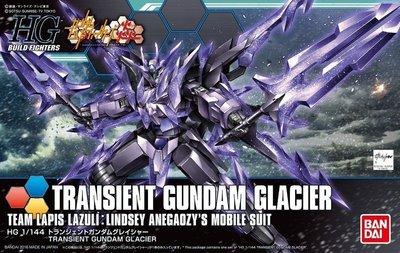 【模型王】全新現貨 BANDAI 鋼彈創鬥者 HGBF 1/144 050 TRANSIENT 冰河型瞬變鋼彈 含支架
